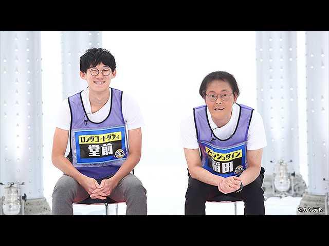 #32 2018/10/13放送 千原ジュニアの座王