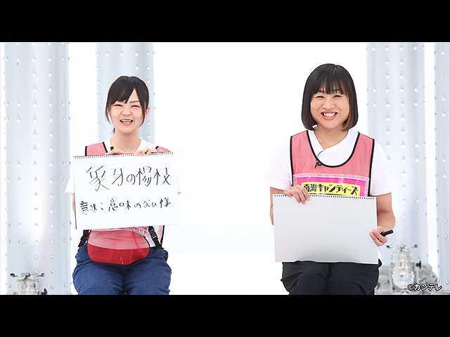 #35 2018/11/3放送 千原ジュニアの座王