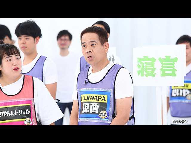 #37 2018/11/17放送 千原ジュニアの座王