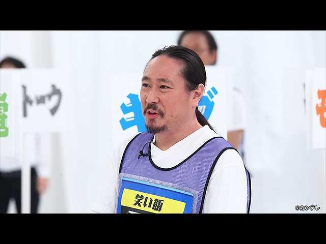 #42 2018/12/22放送 千原ジュニアの座王