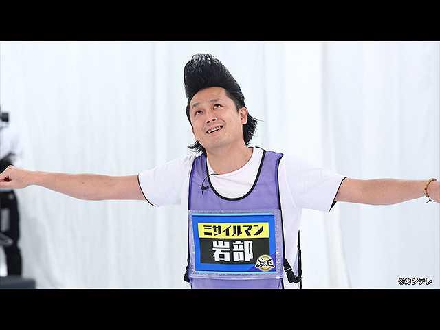#46 2019/1/26放送 千原ジュニアの座王