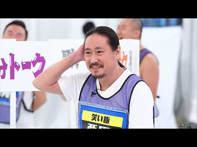#47 2019/2/2放送 千原ジュニアの座王