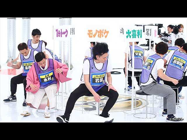 #55 2019/3/30放送 千原ジュニアの座王
