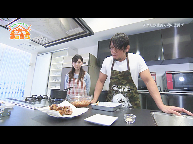 #4 あったか生姜で漢の唐揚げ