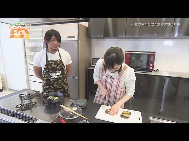 #10 本物感チョモランマ!アワビ風椎茸ステーキ!