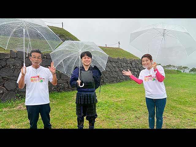 2020/10/20放送 寛平ちゃん・菜々海のぶらり旅 熊本が…
