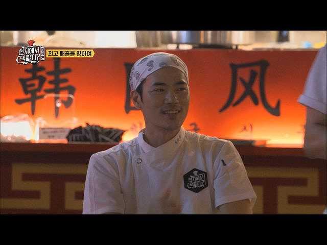 #5 (字幕版)現地で食べてくれるかな?中国編