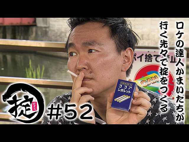 #52 愛され老舗から秘訣を学べ!