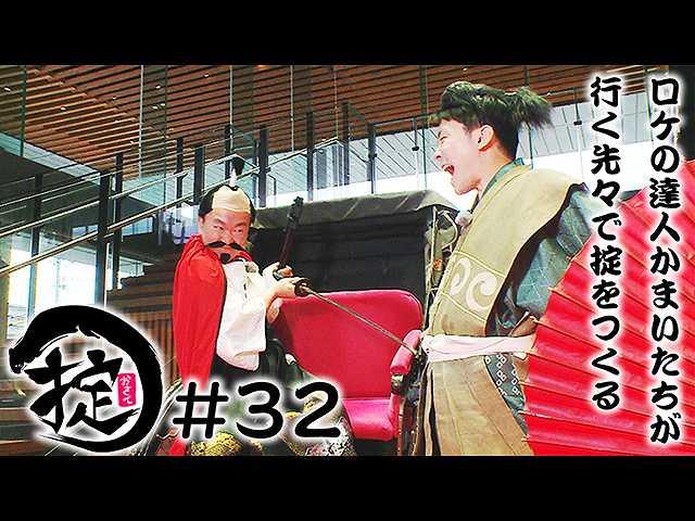 #32 TVerランキングに挑戦 (2)イケメン写真選考編