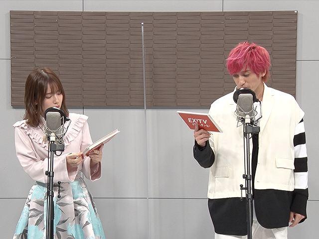 #9 EXITと超人気声優・内田真礼が「約ネバ」の魅力を…