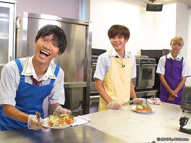 #43 なにわイケメン学園~目指せ!キラキラ食パン男子…