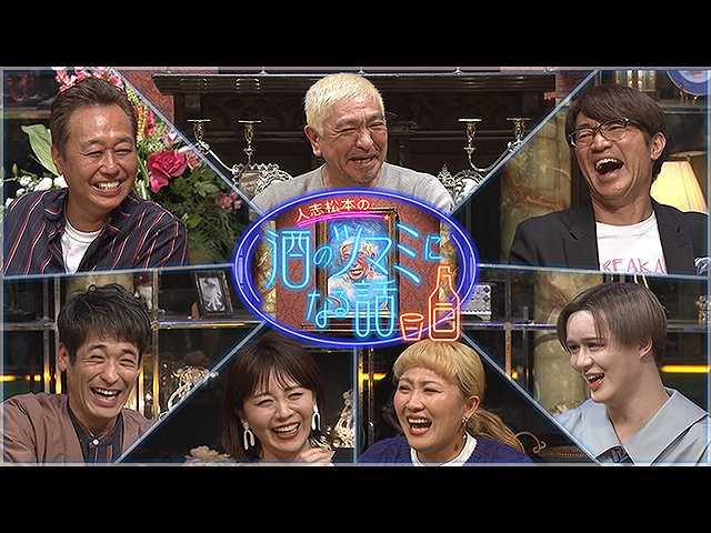大橋未歩が過去の恋愛について衝撃の告白!