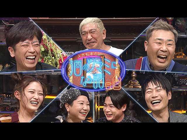 """戸次重幸が芸能界の""""格付け事情""""を語る!"""