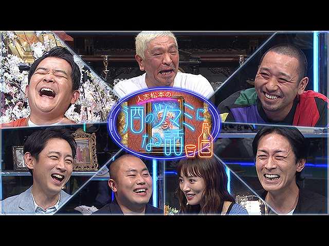 #1 松本人志がナイナイ矢部浩之との約7年ぶりの共演