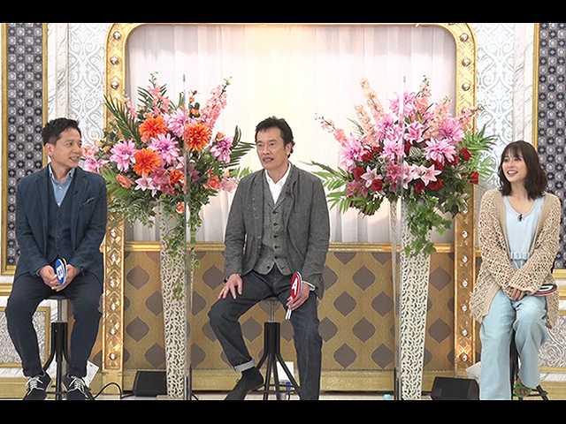 広瀬アリスが芸人大喜利ショーに爆笑悶絶!?
