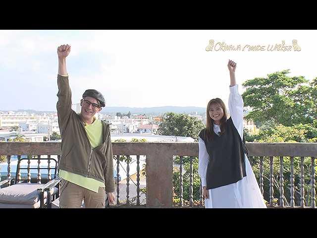 読谷村で沖縄の民具と古道具・古家具!