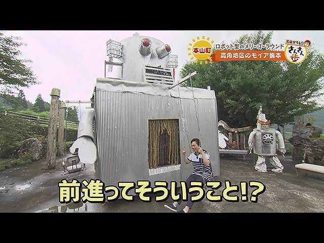 1キロ100万!コワモテ塩職人&お手製の巨大ロボット登…