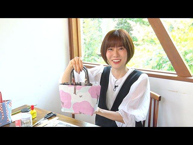 #1 古新聞マイバックを、山﨑アナが体感!
