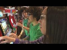 #4 回胴栄誉賞DVD 裏盤 後半戦