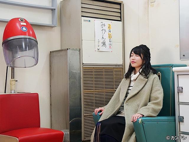 #68 一度は行きたい 京で湯めぐり