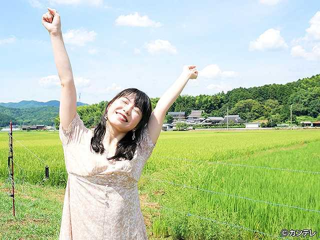 #74 森の京で非日常体験
