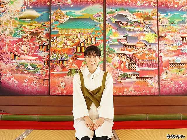 #77 晩秋の京都 わざわざ行きたい!穴場の紅葉スポッ…