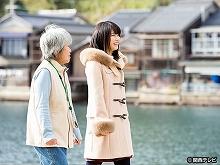 #18 海と共に暮らす京の人々