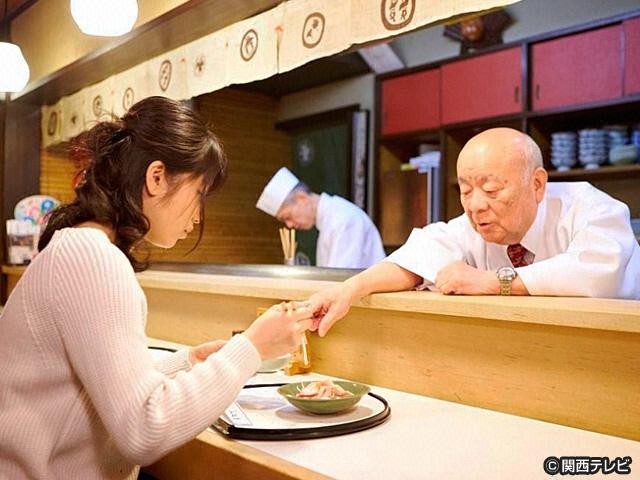 #20 京都人は鶏肉好き