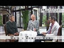 2014/11/9放送 ボクらの時代