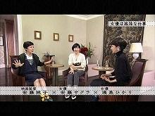 2014/11/16放送 ボクらの時代