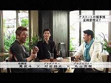 2014/12/28放送 ボクらの時代
