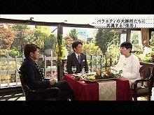 2015/1/4放送 ボクらの時代~笑って許して!新春スペ…