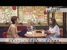 2015/2/22放送 ボクらの時代