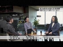 2015/3/8放送 ボクらの時代