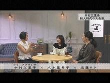 2015/3/15放送 ボクらの時代