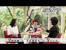 2015/5/3放送 ボクらの時代