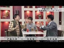 2015/2/8放送 ボクらの時代