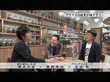 2015/9/27放送 ボクらの時代