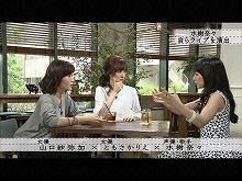 2015/8/16放送 ボクらの時代
