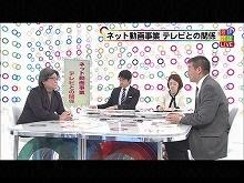 2016年1月23日放送 ネット動画配信事業 テレビとの関…