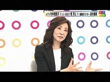"""2016年6月18日放送 VOD""""動画配信""""の今後と テレビ…"""