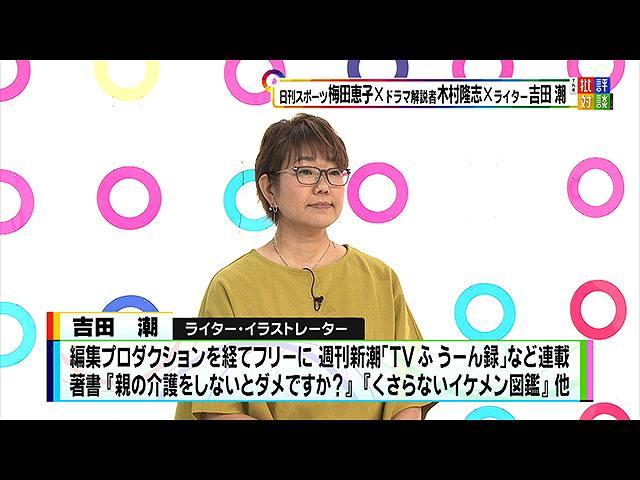 """2020年5月16日放送 「""""コロナ""""をどう乗り切る? 春…"""