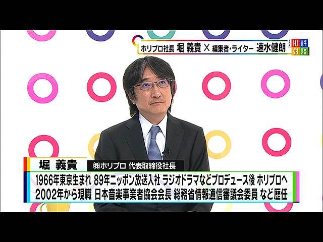 """2020年5月23日放送 「""""コロナ自粛""""・・・エンタメ…"""