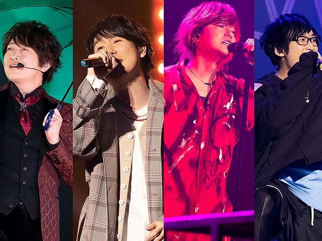 【無料】2020/1/24放送 次ナルTV-G