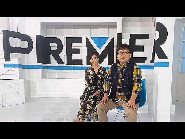 【無料】2019/10/14放送 エンタメサーチバラエティ プ…