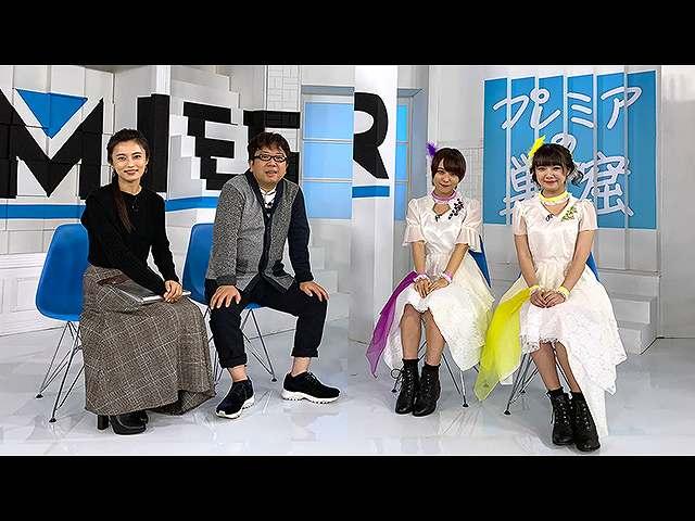 【無料】2019/12/9放送 エンタメサーチバラエティ プ…