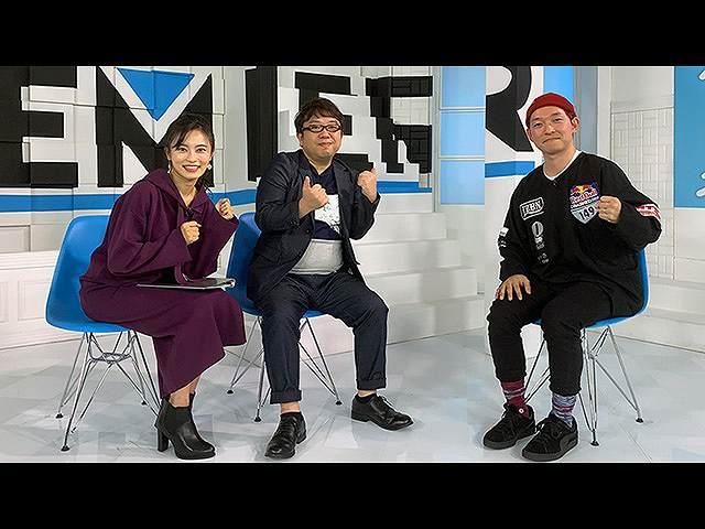 【無料】2020/2/10放送 エンタメサーチバラエティ プ…