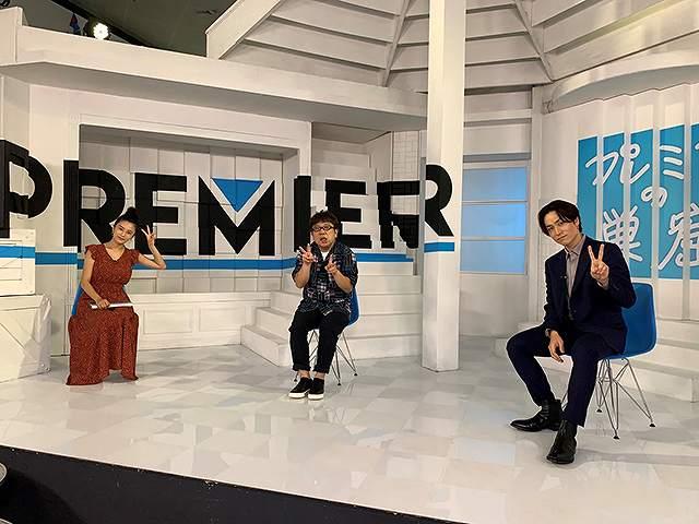 【無料】2020/7/27放送 エンタメサーチバラエティ プ…
