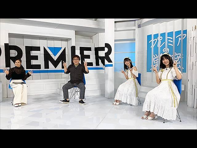 【無料】2020/9/14放送 エンタメサーチバラエティ プ…