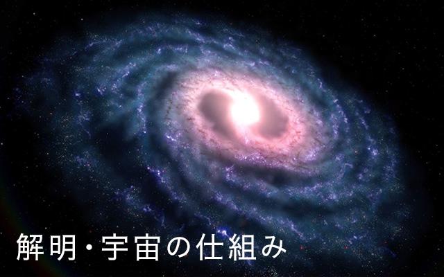 (日本語吹替版)太陽